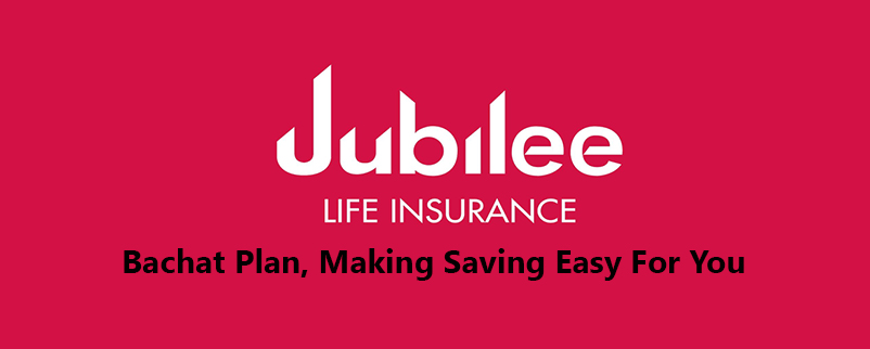 National Bank of Pakistan,Jubilee Life Insurance, Jubilee Insurance Bachat Plan,Jubilee Life Insurance, Beard Banker,Jubilee Life Insurance Plans