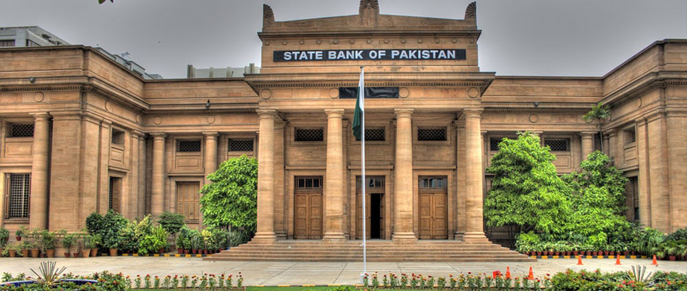 SBP, World Bank, India, NAB,State Bank rejects reports of transferring $ 4.9 billion from Pakistan to India