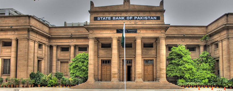 Deposit Protection Corporation, DPC, Shariah Compliant Mechanism,State Bank of Pakistan, State Bank of Pakistan, Importance of Deposit Protection Scheme,Beard Banker