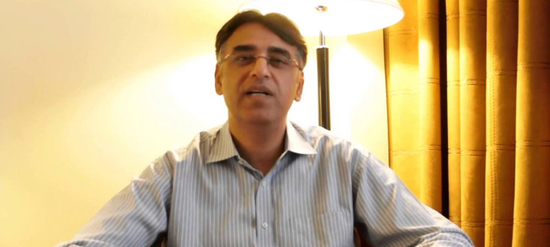 Expected Finance Minister Asad Umar Hints To Replace Chairman Fbr And Secp