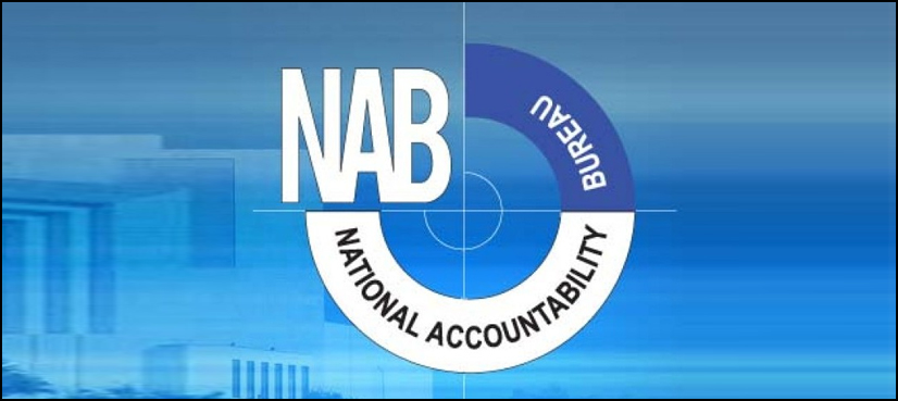 Islamabad,Chairman NAB Javed Iqbal, National Accountability Bureau, Balochistan,CPEC, NAB Has Recovered Rs: 296 Billion from Corrupt Persons So Far
