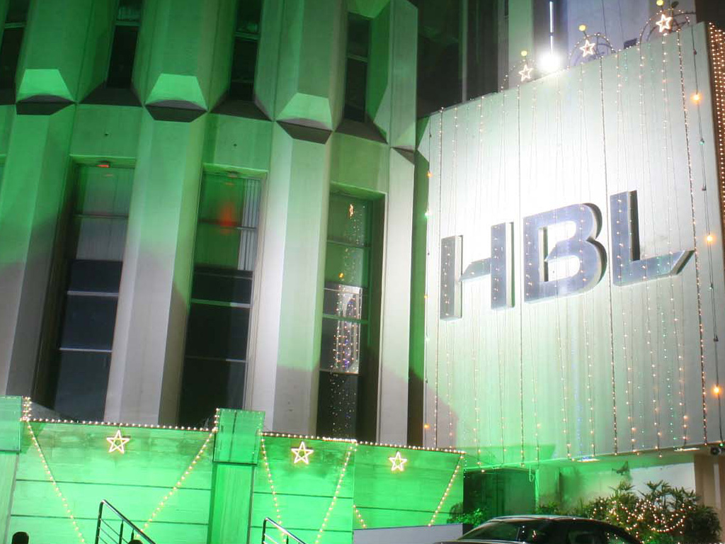 HBL Profit, Diamer Bhasha Dam Construction Fund,National Bank of Pakistan, Konnect mobile app, Islamic Financing and corporate loans, banking news in pakistan