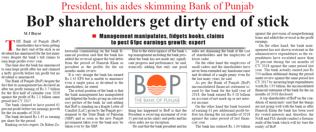 BoP Shareholders Get Dirty End of Stick