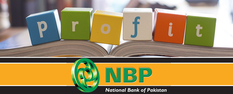 National Bank of Pakistan Announced Profit 2018