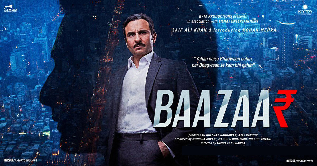 Rohan Mehra, Saif Ali Khan,Baazaar Movie Review,Stock Market,Bollywood Latest Movie