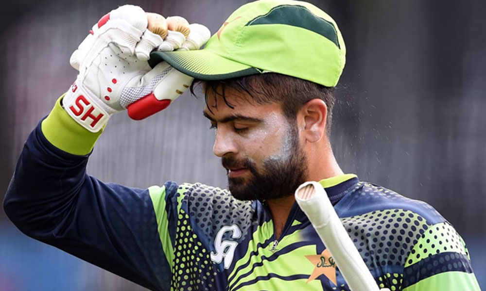 Ahmad Shehzad was Temporarily Suspended