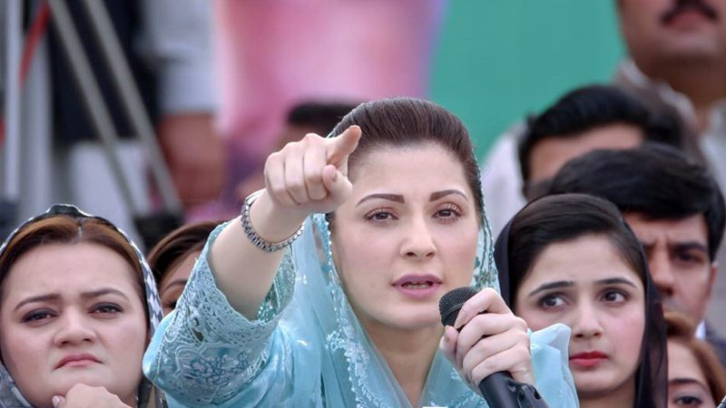 Maryam Nawaz – Disqualified For 10 Years To Contest Elections