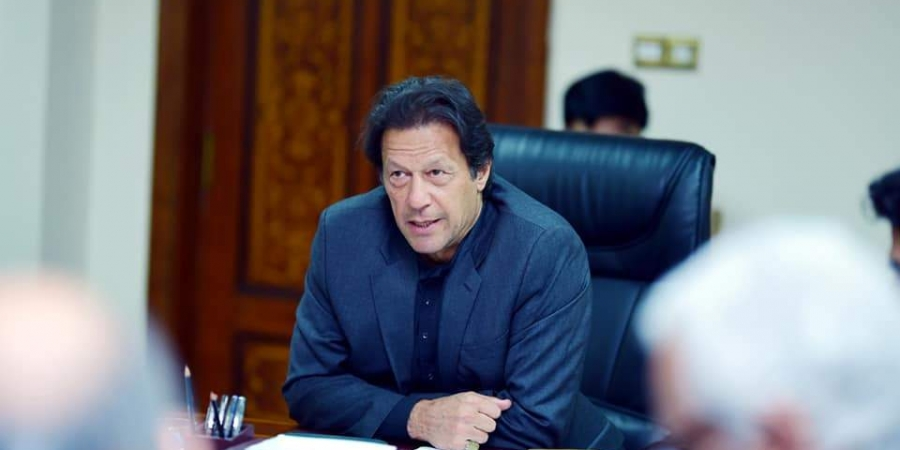 Pakistan Needs A Proper Tax Culture: Prime Minister Imran Khan