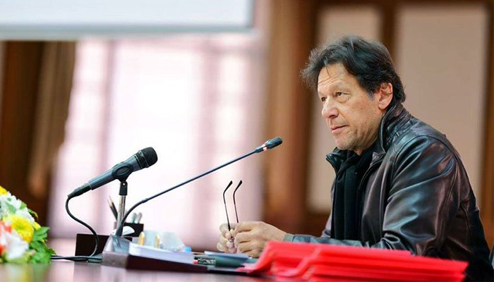 Prime Minister approves 20pc quota for overseas Pakistanis in trade offices abroad