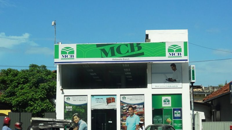 MCB Clarifies The ill Customer's Visit for Biometric Verification